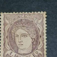 Sellos: ESPAÑA SELLO REPUBLICA I AÑO 1870 EDIFIL 104 NUEVO MNH *** CENTRADO DE LUJO. Lote 274168838