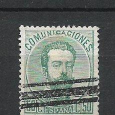 Sellos: ESPAÑA 1872 EDIFIL 126 BARRADO - 5/14. Lote 274667703