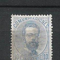 Sellos: ESPAÑA 1872 EDIFIL 121 USADO - 5/14. Lote 274667803