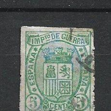 Sellos: ESPAÑA 1875 EDIFIL 154 USADO - 5/14. Lote 274668498