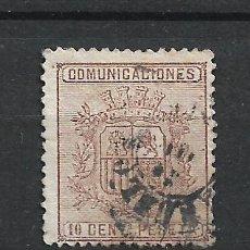 Sellos: ESPAÑA 1874 EDIFIL 153 USADO - 5/14. Lote 274668523