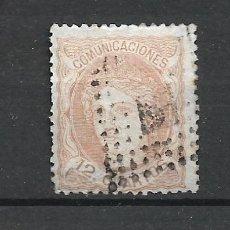Sellos: ESPAÑA 1870 EDIFIL 113 USADO - 5/14. Lote 274668673