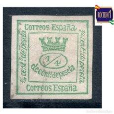 Sellos: ESPAÑA 1873. EDIFIL 130 1/4C. CORONA REAL. USADO. Lote 274864528