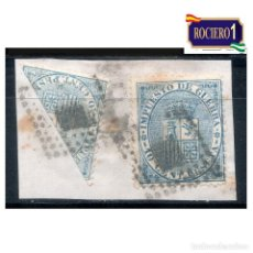 Francobolli: ESPAÑA 1874. EDIFIL 142. ESCUDO DE ESPAÑA SOBRE PAPEL. USADO (VER DESC.). Lote 274865288