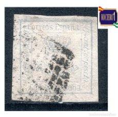Sellos: ESPAÑA 1872. EDIFIL 115 1/4C. CORONA REAL. USADO. Lote 274865568