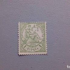 Sellos: ESPAÑA - 1874 - I REPUBLICA - EDIFIL 150 - MNG - NUEVO - ALEGORIA DE LA JUSTICIA.. Lote 274931523