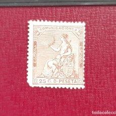 Sellos: ESPAÑA 1873. EDIFIL 135*.. Lote 275099218