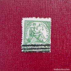 Selos: ESPAÑA 1874. EDIFIL 150. Lote 275099613