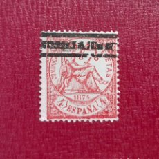 Francobolli: ESPAÑA 1874. EDIFIL 151. Lote 275099783