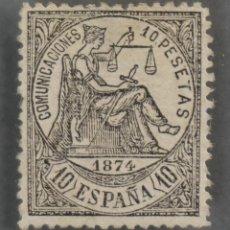 Sellos: ESPAÑA 1874 ~ ALEGORÍA DE LA JUSTICIA 10 PTS ~ SIN GOMA ~ SIN GARANTIA. Lote 275711653