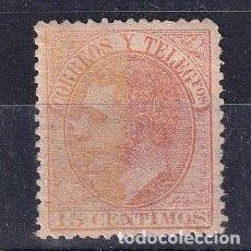 Francobolli: SELLOS ESPAÑA AÑO 1879 OFERTA EDIFIL 210 EN NUEVO VALOR DE CATALOGO 12 €. Lote 276128338