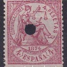 Francobolli: SELLOS ESPAÑA AÑO 1877 OFERTA EDIFIL 151T USADO EN TELEGRAFOS VALOR DE CATALOGO 16 €. Lote 276137178