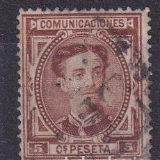 Sellos: SELLOS ESPAÑA AÑO 1876 OFERTA EDIFIL 174 EN USAD VALOR DE CATALOGO 5 €. Lote 276137378