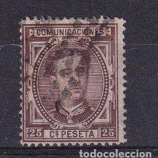 Francobolli: SELLOS ESPAÑA AÑO 1876 OFERTA EDIFIL 177 EN USAD VALOR DE CATALOGO 7.5 €. Lote 276137463