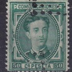 Selos: SELLOS ESPAÑA AÑO 1876 OFERTA EDIFIL 179 EN USAD VALOR DE CATALOGO 9.5 €. Lote 276137543