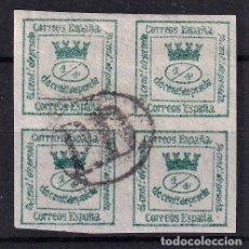 Sellos: SELLOS ESPAÑA AÑO 1873 OFERTA EDIFIL 130 EN USADO VALOR DE CATALOGO 37 € MATASELLOS PAYE DESTINATION. Lote 276196123