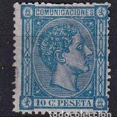 Francobolli: SELLOS ESPAÑA AÑO 1875 OFERTA EDIFIL 164 EN NUEVO VALOR DE CATALOGO 12.5 €. Lote 276198138