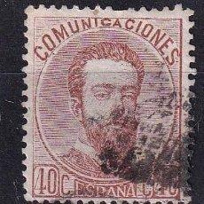 Sellos: SELLOS ESPAÑA AÑO 1872 OFERTA EDIFIL 125 EN USADO VALOR DE CATALOGO 12.5 €. Lote 276205433