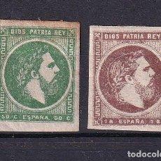 Selos: SELLOS ESPAÑA AÑO 1875 OFERTA EDIFIL 160*/161* EN NUEVO SERIE COMPLETA VALOR DE CATALOGO 30 €. Lote 276210958