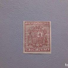 Sellos: ESPAÑA - 1874 - I REPUBLICA - EDIFIL 153S -SIN DENTAR - MH* - NUEVO - VALOR CATALOGO 117€.. Lote 276470663