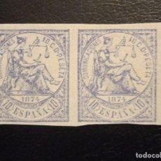 Selos: AÑO 1874 ALEGORÍA DE LA JUSTICIA SELLO NUEVO EDIFIL 145 VALOR DE CATALOGO 46,00 EUROS. Lote 276590633