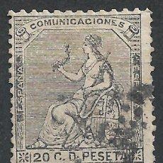 Sellos: ESPAÑA 1873 EDIFIL 134 USADO - 19/8. Lote 276609808