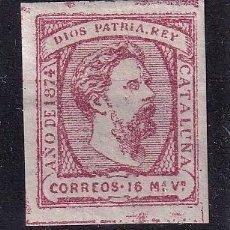 Selos: SELLOS ESPAÑA AÑO 1874 OFERTA EDIFIL 157 EN NUEVO VALOR DE CATALOGO 7.5 €. Lote 276646838