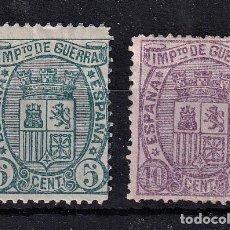Selos: SELLOS ESPAÑA AÑO 1875 OFERTA EDIFIL 154/155 EN NUEVO VALOR DE CATALOGO 31 €. Lote 276671608