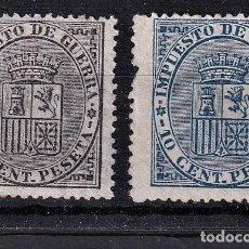 Selos: SELLOS ESPAÑA AÑO 1874 OFERTA EDIFIL 141/142 EN NUEVO VALOR DE CATALOGO 35.5 €. Lote 276671763