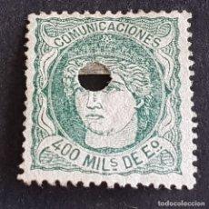 Sellos: ESPAÑA, 1870, ALEGORÍA DE ESPAÑA, EDIFIL 110 110T, TELÉGRAFOS, VARIEDAD TALADRADO, ( LOTE AR ). Lote 276707248