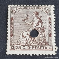 Sellos: ESPAÑA, 1873, ALEGORÍA REPÚBLICA, EDIFIL 135 135T, TELÉGRAFOS, TALADRADO, MARQUILLA?, ( LOTE AR ). Lote 276709618