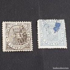 Selos: ESPAÑA, 1874, ESCUDO DE ESPAÑA, EDIFIL 141-142, COMPLETA, USADOS, ( LOTE AR ). Lote 276711848