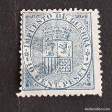 Sellos: ESPAÑA, 1874, ESCUDO DE ESPAÑA, EDIFIL 142, USADO, ( LOTE AR ). Lote 276720888