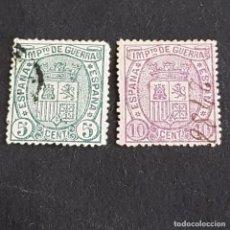 Sellos: ESPAÑA, 1875, ESCUDO DE ESPAÑA, EDIFIL 154-155, COMPLETA, USADOS, ( LOTE AR ). Lote 276722953