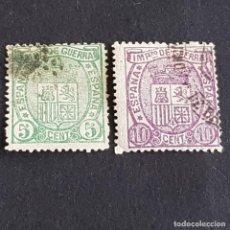 Sellos: ESPAÑA, 1875, ESCUDO DE ESPAÑA, EDIFIL 154-155, COMPLETA, USADOS, ( LOTE AR ). Lote 276723093