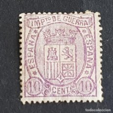 Sellos: ESPAÑA, 1875, ESCUDO DE ESPAÑA, EDIFIL 155, NUEVO SIN GOMA, PEQUEÑO DOBLEZ ESQUINA, ( LOTE AR ). Lote 276724938