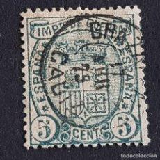 Sellos: ESPAÑA, 1875, ESCUDO DE ESPAÑA, EDIFIL 154, MATASELLO GRAZALEMA CÁDIZ, ( LOTE AR ). Lote 276726113