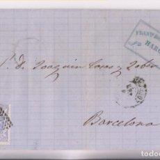 Sellos: CARTA ENTERA. HARO, RIOJA. 1872. ALMACÉN DE TEJIDOS FRANCISCO ROIG.. Lote 277659063