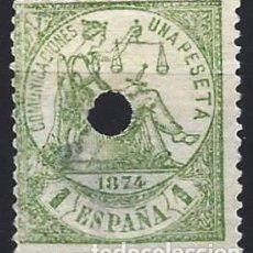 Sellos: ESPAÑA 1874 - ALEGORÍA DE LA JUSTICIA, 1 PESETA - PERFORACIÓN DE TALADRO - MSG. Lote 277750938