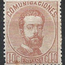 Sellos: ESPAÑA 1872 EDIFIL 125 * MH - 19/8. Lote 277820738