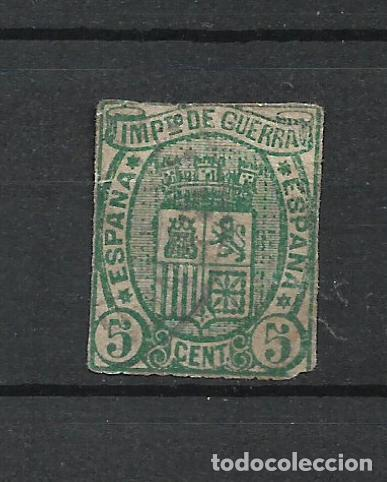 ESPAÑA 1875 EDIFIL 154 USADO - 19/8 (Sellos - España - Amadeo I y Primera República (1.870 a 1.874) - Usados)