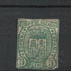 Sellos: ESPAÑA 1875 EDIFIL 154 USADO - 19/8. Lote 277822693