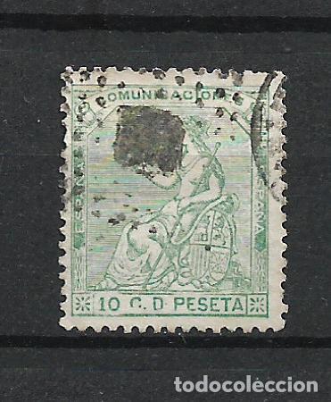 ESPAÑA 1873 EDIFIL 133 USADO - 19/8 (Sellos - España - Amadeo I y Primera República (1.870 a 1.874) - Usados)