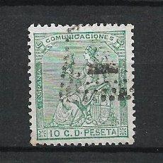 Sellos: ESPAÑA 1873 EDIFIL 133 USADO - 19/8. Lote 277824008