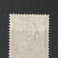 Sellos: ESPAÑA 1873 EDIFIL 138T 138 TALADRO - 19/9. Lote 278385938