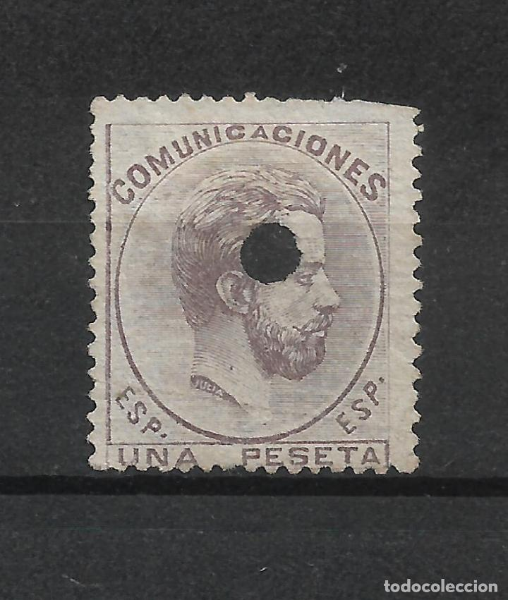 ESPAÑA 1872 EDIFIL 127T 127 TALADRO - 19/9 (Sellos - España - Amadeo I y Primera República (1.870 a 1.874) - Usados)