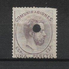 Sellos: ESPAÑA 1872 EDIFIL 127T 127 TALADRO - 19/9. Lote 278386728