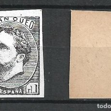 Sellos: 1873 PRUEBA CORREO CARLISTA EDIFIL 156 ** MNH - 2/50. Lote 278407328