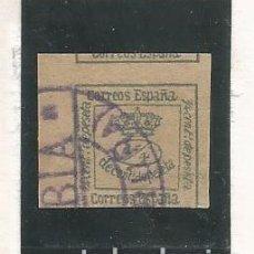 Sellos: ESPAÑA 1872 - EDIFIL NRO. 115 - 1/4 - USADO. Lote 278608973