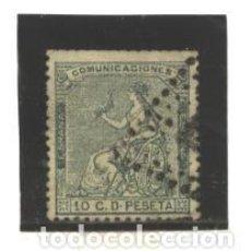 Sellos: ESPAÑA 1873 -EDIFIL NRO. 133 - USADO - DIENTES SUPERIORES CORTOS. Lote 278611508
